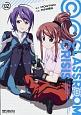 Classroom☆Crisis (2)