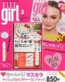 ELLE girl 2016.5 特別セット