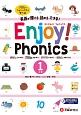 エンジョイ!フォニックス リズムでフォニックスを学べば英語が聞ける・読める・(1)