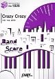 Crazy Crazy by 星野源