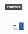 FREITAG Included W30 Blue Book