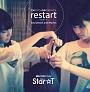 豊田アイドル映画プロジェクトrestart Soundtrack&Movies(DVD付)