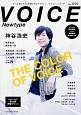 VOICE Newtype (59)