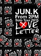 "Solo Tour 2015 ""LOVE LETTER"" in MAKUHARI MESSE(通常盤)"