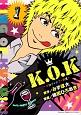 K.O.K-キング・オブ・クズ- (1)