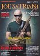 レジェンダリー・ギタリスト 特集:ジョー・サトリアーニ 指先で語る至高のギター伝道師