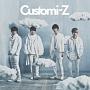 Customi-Z(通常盤)