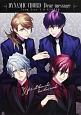 DYNAMIC CHORD-Dear message- from Liar-S & KYOHSO