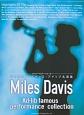 マイルス・デイヴィス・アドリブ名演集 50年代から60年代の名演奏を忠実に再現