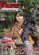 Guns&Shooting 銃・射撃・狩猟の専門誌(9)
