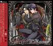 GALTIA ドラマCD Vol.1 ジーク編-王の羽翼-