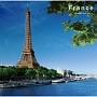 アラウンド・ザ・ワールド 4 フランス