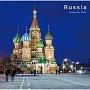 アラウンド・ザ・ワールド 10 ロシア