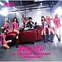 愛をちょうだい feat.TAKANORI NISHIKAWA(T.M.Revolution)(A)(DVD付)