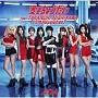愛をちょうだい feat.TAKANORI NISHIKAWA(T.M.Revolution)(B)(DVD付)