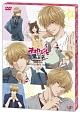 オオカミ少女と黒王子 DVD-BOX スペシャルプライス版