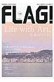 """FLAG! Life with Art.広島のアート 広島の""""今""""を発信するライフスタイル情報ブック(3)"""