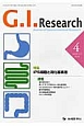 G.I.Research 24-2 2016.4 特集:iPS細胞と消化器疾患 Journal of Gastrointestin