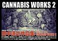 CANNABIS WORKS 田中達之作品集 (2)