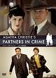 アガサ・クリスティー トミーとタペンス -2人で探偵を- DVD BOX