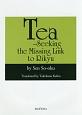 Tea-Seeking the Missing link to Rikyu