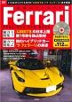 最強のフェラーリ PRECIOUS DVD BOOK 宝島社DVD BOOKシリーズ