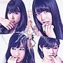 甘噛み姫(B)(DVD付)