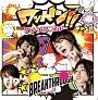 ワンパン!!/MONEY on the GAME(ワンパン!!盤A)