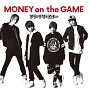 ワンパン!!/MONEY on the GAME(MONEY on the GAME盤A)