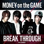 ワンパン!!/MONEY on the GAME(MONEY on the GAME盤B)