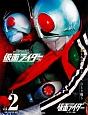仮面ライダー昭和 仮面ライダー1号2号(後) (2)