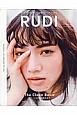 RUDI いつだってカジュアルで自然体なファッションが好き(3)