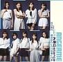 次々続々/糸島Distance/恋ならとっくに始まってる(B)(DVD付)