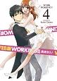 WORKING!!<WEB版・初回限定特装版> (4)