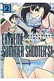 EXTREME SUMMER SHOOTER'S! (2)
