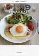 おうちカフェのBREAKFAST