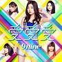 愛 愛 愛(C)(DVD付)