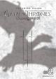 ゲーム・オブ・スローンズ 第三章:戦乱の嵐-前編- セット2