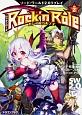 Rock'n Role ガンズ&ウルブズ ソード・ワールド2.0リプレイ (2)