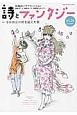 詩とファンタジー 特集:小田和正の時を超えた歌 投稿詩とイラストレーション(33)