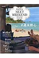 NEXT WEEKEND ♯週末野心 2016Spring&Summer おてんばな野心を、次の週末に叶える本