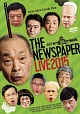 THE NEWSPAPER LIVE 2015