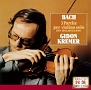 J.S.バッハ:無伴奏ヴァイオリンのためのパルティータ(全曲)