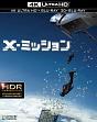 X-ミッション <4K ULTRA HD&3D&2D ブルーレイセット> (デジタルコピー付)