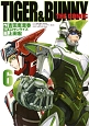 TIGER&BUNNY THE COMIC (6)