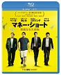 マネー・ショート 華麗なる大逆転 ブルーレイ+DVD セット