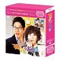 棚ぼたのあなた コンパクトDVD-BOX2【スペシャルプライス版】