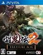 討鬼伝2 <TREASURE BOX>