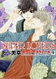 SUPER LOVERS (9)