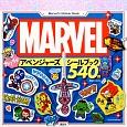 MARVEL カワイイ!アベンジャーズシールブック540枚 Marvel's Sticker Book